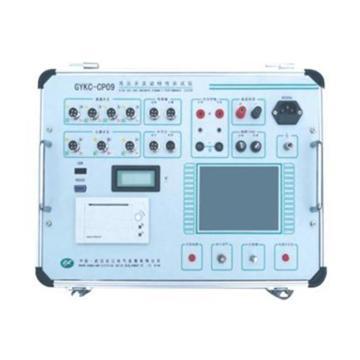 长江电气/Changjiang Electric 高压开关动特性测试仪,GYKC-CP09