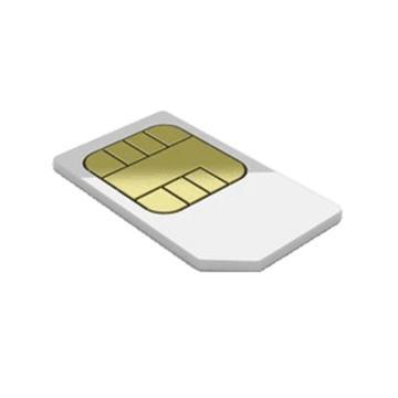 兰德华 巡更专用SIM卡,移动/联通