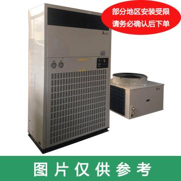 井昌亚联 防爆分体电加热空调,BZRF-7.5,制冷量7.2KW,电加热2.4KW,防爆等级Exdibmb IICT4,限区