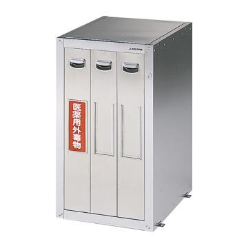 亚速旺 安全柜(环氧树脂涂层) 托盘(带2个拉手) (1个),3-5823-05,运费需另算