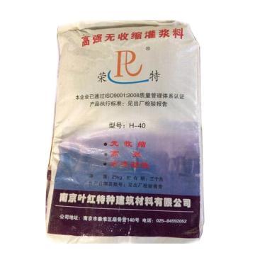 荣特 高强无缩灌浆料,25kg/包