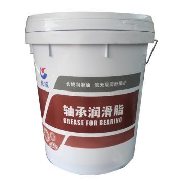 长城 润滑脂, BHP 高温轴承润滑脂 2号,17kg/桶