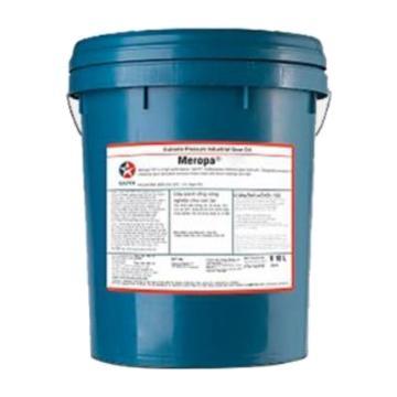 加德士 齿轮油,100#,18L/桶