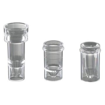 亚速旺自动分析用样品杯 A18 (500支/箱)