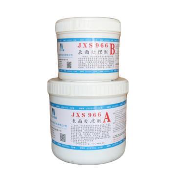江西欣盛 表面处理剂,JXS966,1kg/套