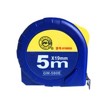 长城精工 80系列公制带扣卷尺,3.5m*16mm,018044,GW-3H80W