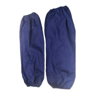 柏青 纯棉袖套,10副/捆,(深蓝/天蓝随机发)