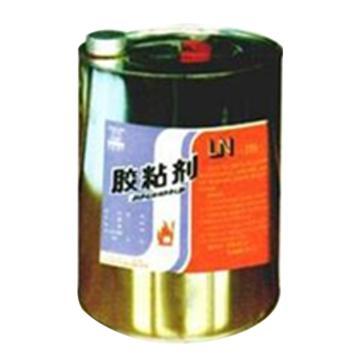 山泉 氯丁接枝胶,LN-319,20kg/桶