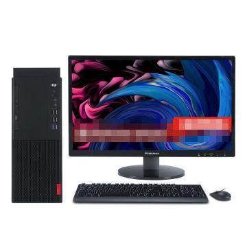 联想台式机,启天M420 I7-8700/8G/512SSD /集成显卡/无光驱/Windows 10 家庭版 /3年/23显示器 套机