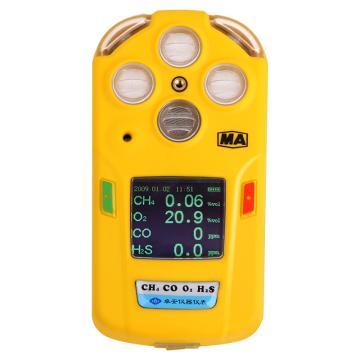 北京卓安 多参数 气体测定器,CD4(II),煤安证号MFA130028