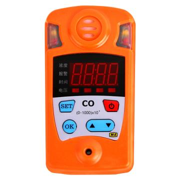 北京卓安 便携式一氧化碳测定器,CTH1000,煤安证号MFA110031