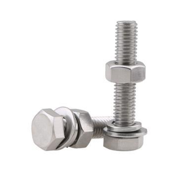 东明 DIN933全牙外六角螺栓带加厚螺母平垫弹垫,M5-0.8*25,不锈钢304/A2,200套/包