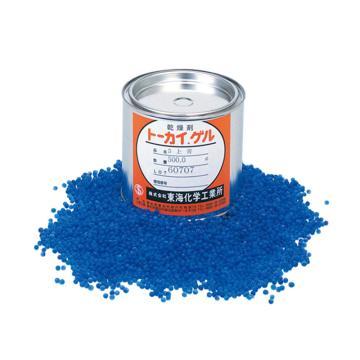 西域推荐 干燥剂(球型),beads5UP蓝,1罐(500g),1-7315-01