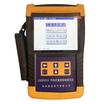 扬州国浩电气 手持式直流电阻测试仪,GHR5810