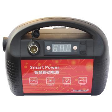 探博士/Tanbos SmartPower便携式移动电源,适配T20识别仪