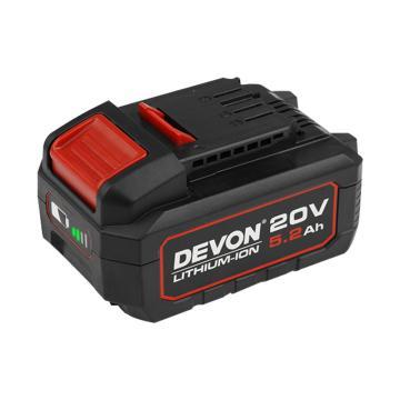 大有20V 5.2Ah锂电电池, 5150-Li-20-52