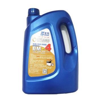 宝玛 电火花线切割液,BM-4,5L/桶(6桶一箱,整箱起订)