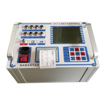 扬州国浩电气 高压开关动特性测试仪,GHKC120