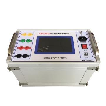 扬州国浩电气 变压器有载开关测试仪,GHBY8820