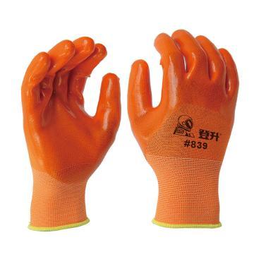 登升 PVC涂层手套,839,13针涤纶PVC浸胶手套