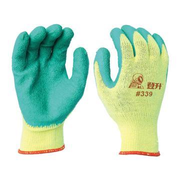 登升 绿胶涂层手套,339,黄纱绿浸胶皱纹手套