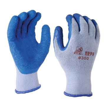 登升 10针涤纶内衬乳胶浸胶手套,#300灰纱蓝手套