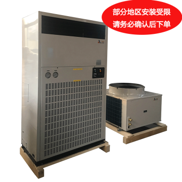 井昌亚联 5P风冷冷热柜式空调,LFD-12,380V,制冷量12KW,电加热7.2KW,侧出风带风帽。区域限售