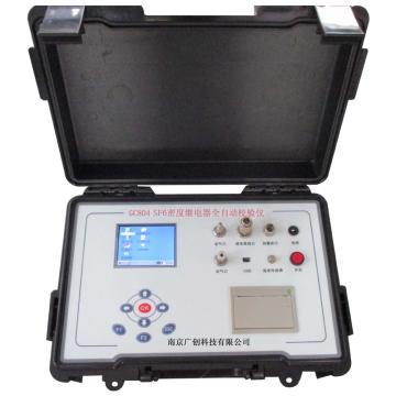 南京广创 SF6密度继电器校验仪,GC804