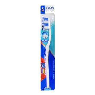 三笑 成人深层清洁牙刷,舒适软毛波浪型刷毛