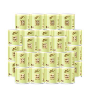 清风(Breeze)原木卷纸,家用纸巾卫生纸卷筒纸厕纸批发 手纸整箱家庭装32卷 单位:箱