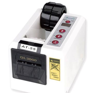 欧泰克 胶纸切割机,胶带宽度:7-55mm,型号:AT55