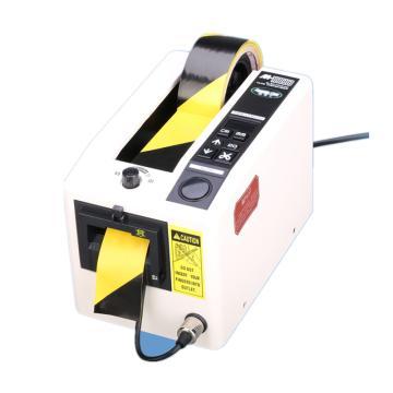 欧泰克 胶纸切割机,胶带宽度:7-50mm,型号:M1000