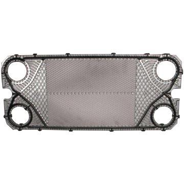 华保 换热片,HB1950-600,1950×600mm,板厚0.5mm,材料316L,密封垫材质氟橡胶
