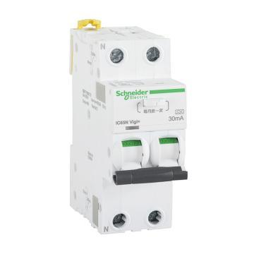 施耐德Schneider 微型剩余电流保护断路器 iC65N(A9) 2P 20A C型 30mA A A9D65220