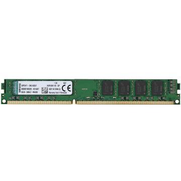 金士顿内存,KVR DDR3 1600 8GB 台式机内存