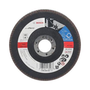 博世千叶砂磨轮,125*22.2mm 80#(不锈钢顶级型),2608607640