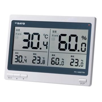 佐藤/SATO 大屏数字式温度计,PC-5400TRH