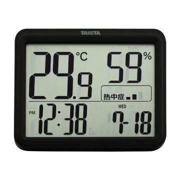 百利达/TANITA 电子温湿度计,RH-002-WH