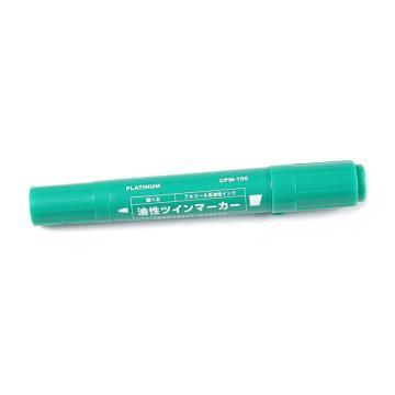 白金 油性大双头记号笔,绿色 CPM-150,10支/盒 单位:盒(替代:ECU904)