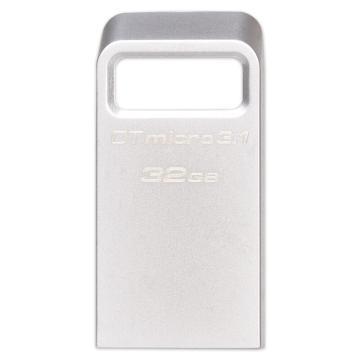 金士顿U盘,32GBUSB3.1U盘DTMC3银色金属读速100MB/s迷你型车载U盘便携环扣