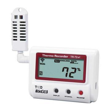T&D 温湿度记录仪,TR-72wf