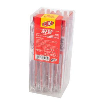 真彩 按动式极速圆珠笔,0.7MM 红色 1577,30支/盒 单位:盒(替代:EDG493)