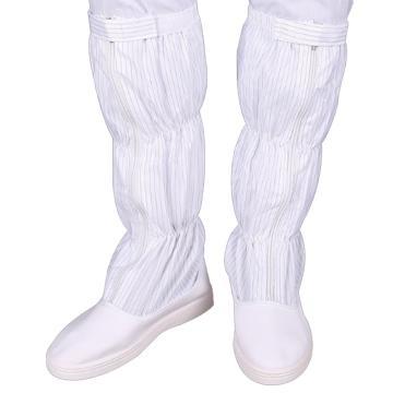 凌致防静电长筒靴 PVC底,LZ02023,43 同型号系列起订量10双