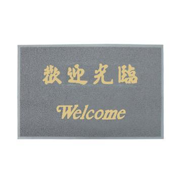 妙耐思 地垫,8A8灰色 80cm*120cm(欢迎光临) 单位:片