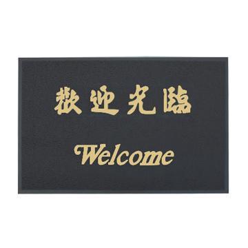3M朗美 地垫,6050黑色 90cm*120cm(欢迎光临) 单位:片
