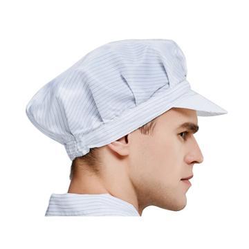 凌致0.5条纹防静电小工帽,白色,LZ01020-1,均码
