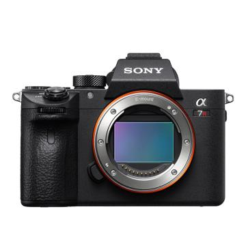 索尼微单数码相机,全画幅(约4240万像数)ILCE-7RM2 机身