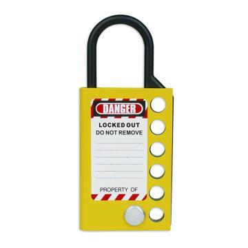 安赛瑞 铝合金联排锁钩(6孔),11.6×5cm,黄色,37033