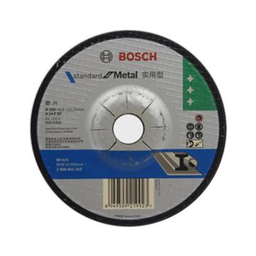 博世Bosch 打磨片,实用型砂轮角磨片 ,180mm×22.2mm×6.8mm,2608601320