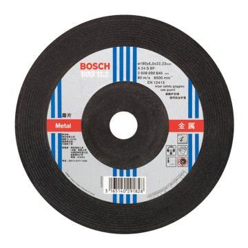 博世Bosch 经典系列磨片,用于打磨金属 180X22.2X6mm 24#,2608600845